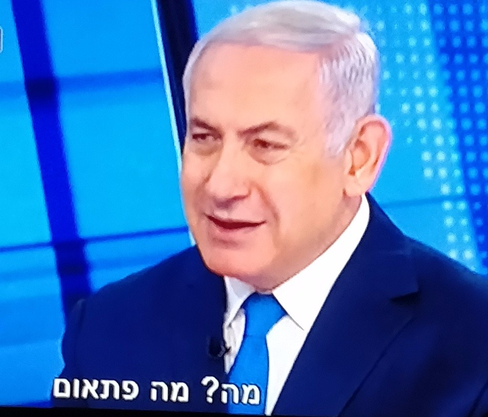 Image result for מה מה פתאום